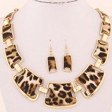 Модный геометрический Леопардовый принт с цепью, Женские Ювелирные наборы, массивное ожерелье, серьги