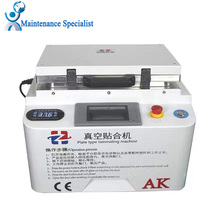 Newest upgrade automatic lock 2 in1 Automatic Vacuum Laminating Machine Bubble Remover Machine Built in Pump