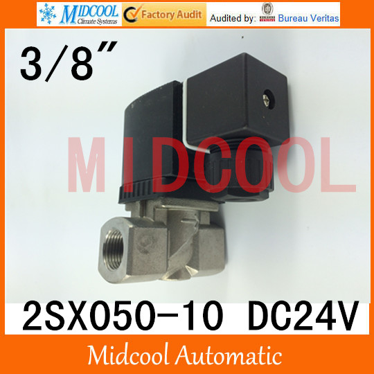 2SX050 10 stainless steel solenoid valve DC24V port 3 8 two two way normally closed type