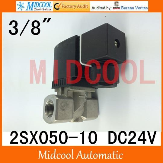 2sx050 10 электромагнитный клапан из нержавеющей стали DC24V порт 3/8 два Двусторонняя обычно закрытого типа
