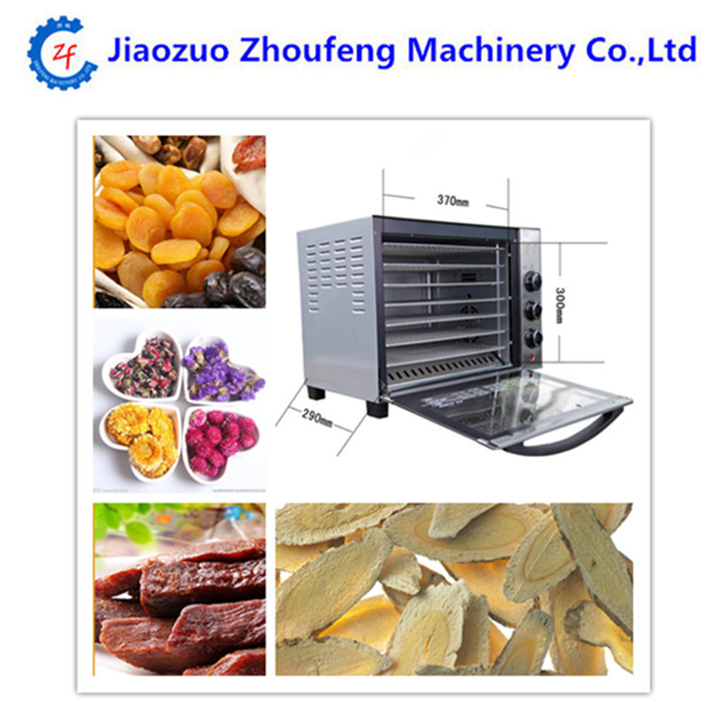 Home use stainless steel professional food dehydrator vegetable fruit dryer drying machine fruit dried with 7 layers tropical print dip hem wrap dress