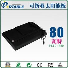 High Efficient 80W Solar Laptop Charger Bag 18V 4.5A Portable Solar Charger Bag