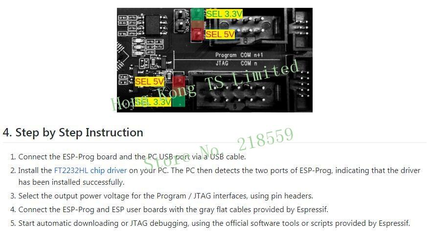 ESP-Prog JTAG Debug & Program Downloader