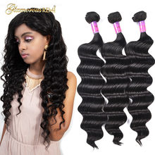 Unprocessed Virgin Hair Loose Wave Peruvian Human Virgin Hair 1 3 4 Bundles Loose Deep Wave Human Hair Weave Extensions Weft(China)