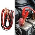 2 м 500Amp автомобильный аккумулятор усилитель мощности провод Аварийный Кабель кабель зажим прочный авто пожарная линия медный провод сверхм...