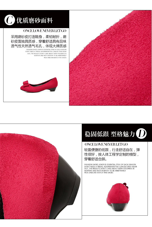 Cheap flat shoes