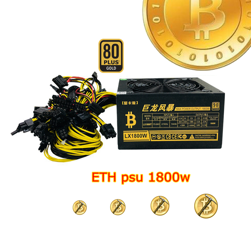 Mining Rig Power Supply 1800W PC Ethereum Monero Bitcoin Miner CryptoNote For RX 470 480 570 GTX 1060 1070 1080 6 Graphics Card