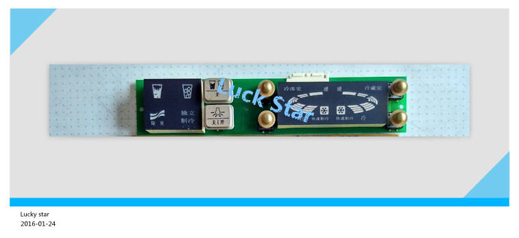 95% new for Samsung refrigerator Display board  DA63-10922 board good working95% new for Samsung refrigerator Display board  DA63-10922 board good working