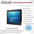 La luz del sol legible 15 pulgadas Industrial sin ventilador PC core i3 CPU/4 GB RAM/500 GB HDD 2COM/4USB... 15 industrial resistente tablet