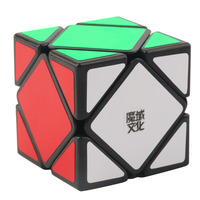 Hot Moyu Speed Cube Magic Cube Classic Puzzle Twist Educational Toy Gift New Sale