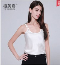 Summer wear the new 100% mulberry silk condole belt white vest sexy cultivate one's morality silk render unlined upper garment