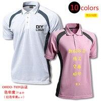 Tshirt Badminton Quick Dry T shirts with Short Sleeves Sportswear Custom Guanggu Shan DIY Badminton Shirt