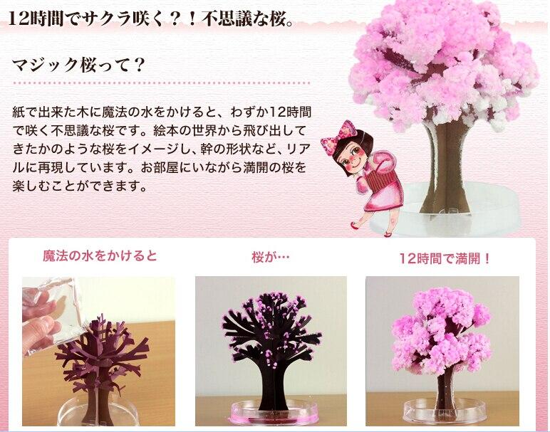2017 14x11 cm Rosa Grande Crecer Magia de Papel de Sakura Árbol - Nuevos juguetes y juegos - foto 3