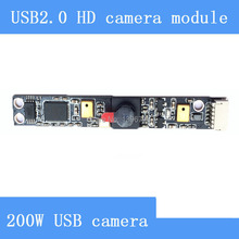 USB2.0 high-definition surveillance cameras 200W laptop built-in dual microphones camera module