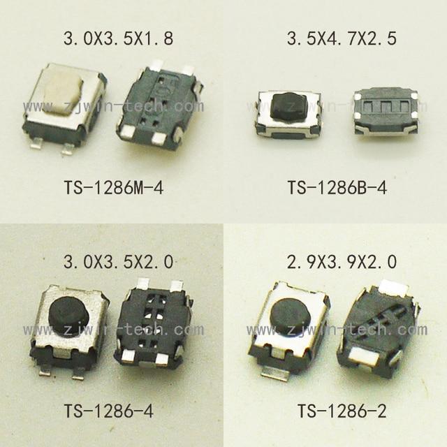 40 יחידות/4 מודלים Memontary מתג טקט SMD טלפון Button4PIN SMD/SMT דחיפת צד כפתור מיקרו מגע קל מתג סדרת 3X4