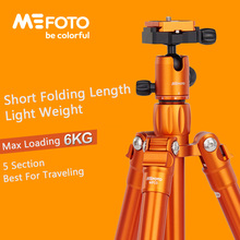 MeFoto MF15 Tripod Reflexed Monopod Selfie Stick Mini Portable Tripod For Camera With Ball Head 5 Section DHL Free Shipping