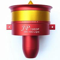 Лидер продаж Металл JP/GP 70 мм импеллер EDF с 100A ESC Jet Set 12 лезвие 2 S 6s Lipo электродвигатель для RC модель самолета