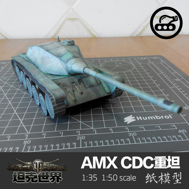 French AMX CDC heavy tank 1:50 paper model tank world military weapons handmade DIY toy ...