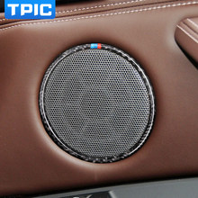 Car Styling Carbon Fiber Car Audio Speaker Car Door Loudspeaker Trim Ring Sticker For BMW X5 X6 F15 F16 E70 E71 Accessories(China)