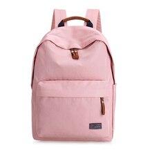 Модный школьный рюкзак женщин, детей школьный рюкзак для отдыха корейские женские рюкзак для ноутбука дорожные сумки для девочек-подростков