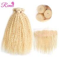 Малайзии 613 блондинка кудрявый вьющиеся волосы Связки с фронтальной застежка уха до уха спереди с 3 Связки русый ткань Волосы remy rcmei