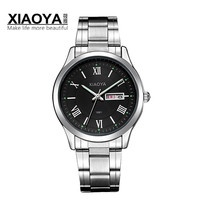xiaoya-watch-men-watches-top-brand-luxury-famous-stainless-steel-male-clock-quartz-wrist-watch-calendar-relogio-masculino-gift