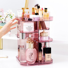 Cosmetics Storage Box 360-degree Rotating Removable Organizer