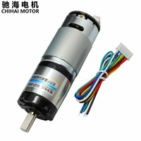 Chihai Motor CHP 36GP 555 ABHLL DC Magnetic Holzer Encoder Planetary Deceleration Gear Motor 12.0V 24.0v