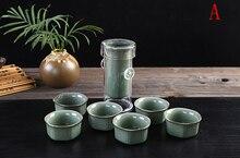 7 Rao kiln ceramic travel tea set, including 1pcs teapot + 6pcs cup, heat-resistant  black tea travel portable tea set