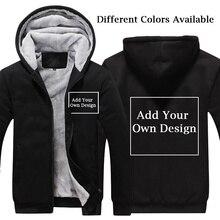 Men/Women Custom Logo Personalized Thicken Hoodie Customized Print Text Warm Flleece Winter Zipper Coat Sweatershirt