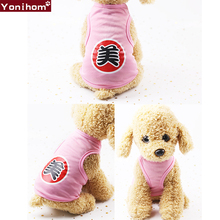 T Shirt Dog Vest Clothes Chihuahua Hundeshirt Clothing for Dogs Spring Summer Cartoon Cheap Pet