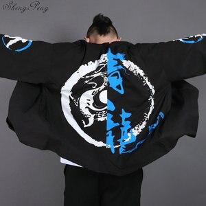 Мужской костюм-кимоно Yukata haori, рубашка-кимоно в японском стиле, G062