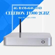Ультра-дешевый — мощность celeron J1900 4 ГБ оперативной памяти 64 ГБ Ssd вентилятор мини-пк настольных компьютеров завод клавиатура проводная поддержка выиграть 7 систему XP