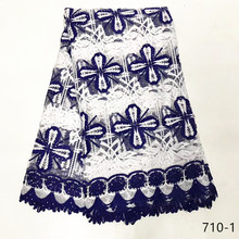 2019 Latest French Laces Fabrics High Quality African Guipure Fabric For Wedding Milk Silk Lace Material Free shipping 710