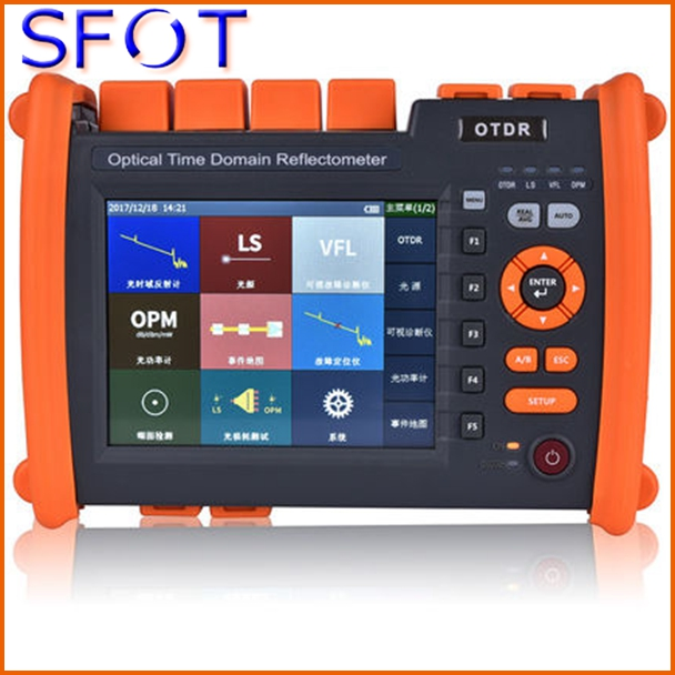 NK5600 Multi-functional OTDR Optical Time Domain Reflectometer Dynamic Range 32/30dBNK5600 Multi-functional OTDR Optical Time Domain Reflectometer Dynamic Range 32/30dB
