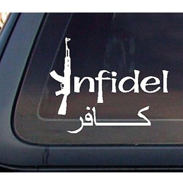 e92326c54c1 Infidel arabic car decal sticker in car stickers jpg 640x640 Accessories  arabic word for infidel