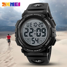 SKMEI Brand Multifunction LED Digital Watches Men Fashion Outdoor Sports Watch 50M Waterproof Wristwatch Relogio Masculino