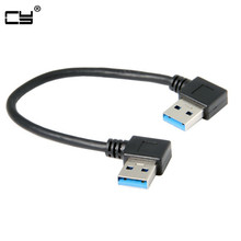 USB 3.0 Type-A 90 Degree Right Angled to Right