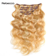 Human Hair Clip In Extensions Brazilian Non Remy Body Wave Hair Rebecca Hair Products Double Weft Blonde Color P27/613 No Tangle