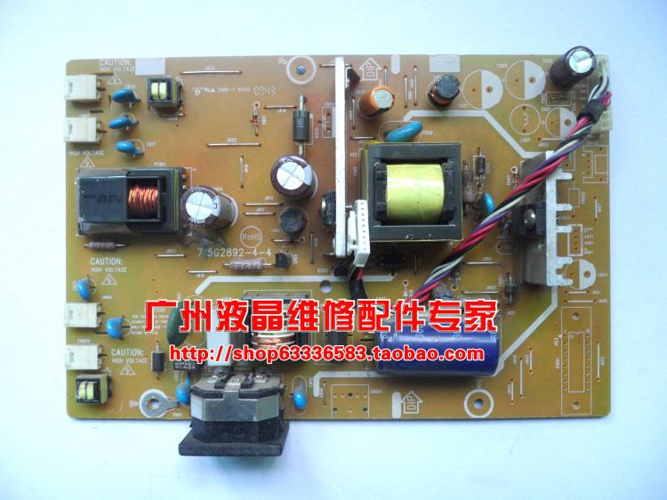 Free Shipping>Original 100% Tested Work Q226 power board TFT22W90PS / 715G2892-2-4 / -4-4 /-4-2 free shipping original 100% tested working va1913w power board 715g2892 3 2