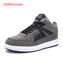 JYRhenium 2017 New Light Running Shoes For Men Breathable Outdoor Sport Shoes Winter Cushioning Male Shockproof Sole Sneakers