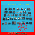 1 lot /38 Models /76pcs Widely Using Power DC Jack Connector, Socket for Laptop Tablet, Mini Pad