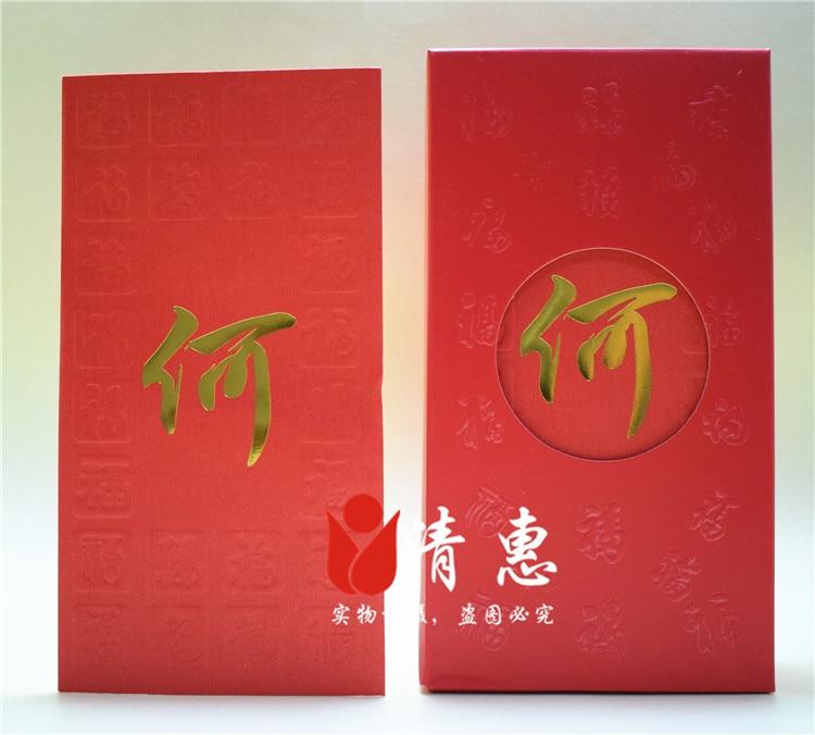 Купить с кэшбэком Free shippin50pcs / lot personality large size red packet surname customized envelopes Chinese name family name wedding envelope