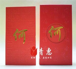 Image 5 - 送料 shippin50pcs/ロット人格大サイズ赤パケット姓カスタマイズ封筒中国名ファミリ名の結婚式の封筒