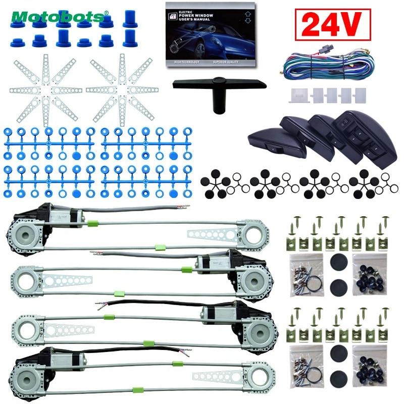 MOTOBOTS 1Set DC24V Universal Auto/Car 8pcs Moon Swithces & Harness Cable 4 Doors Electronice Power Window Kits