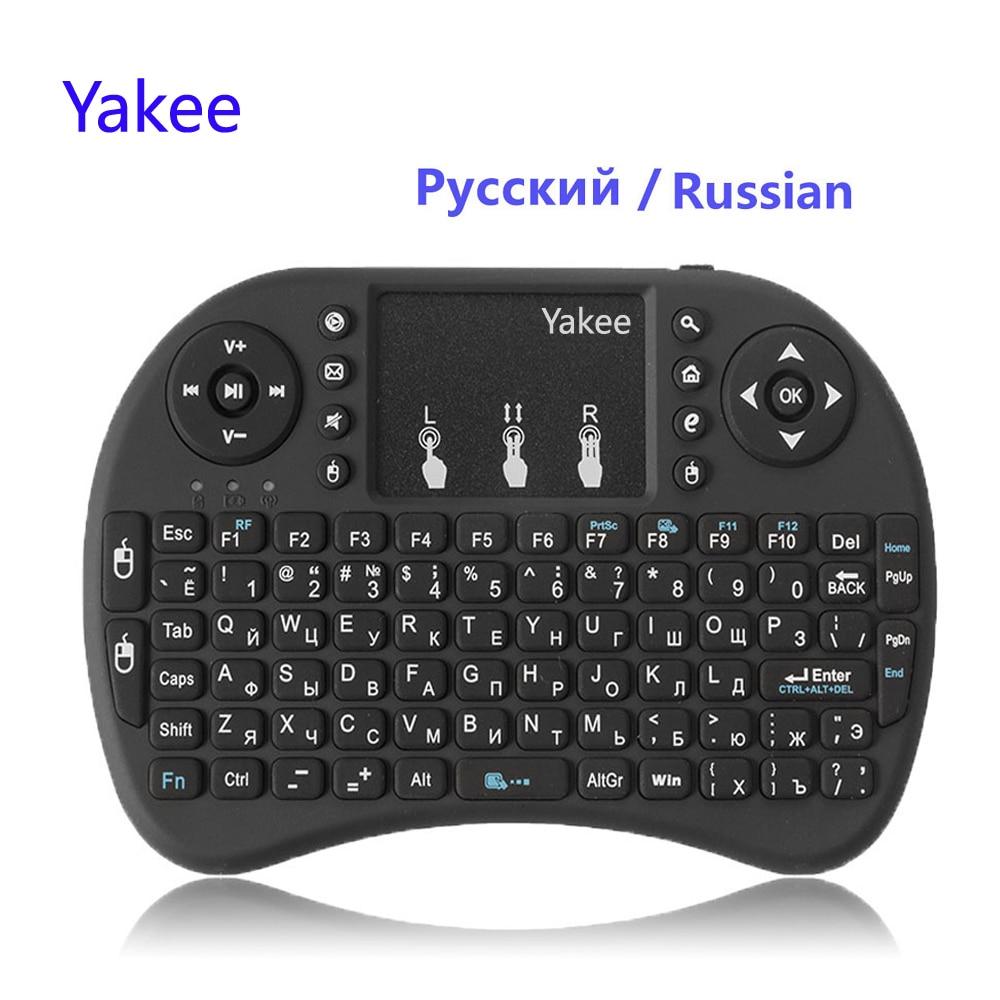 I8 teclado 2,4 GHz teclado inalámbrico con Touchpad Fly Air Mouse Control remoto para Android TV BOX PS3 PC