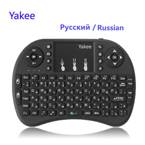 Image 1 - i8 keyboard 2.4GHz Wireless Keyboard  with Touchpad Fly Air Mouse Remote Control For Android 9.0 TV BOX HK1 max h96 max x88 Pro