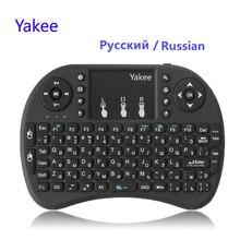 I8 Клавиатура 2,4 ГГц Беспроводной клавиатура с тачпадом Fly Air Мышь удаленного Управление для Android ТВ коробка PS3 PC