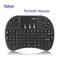 i8 keyboard 2.4GHz Wireless Keyboard with Touchpad Fly Air Mouse Remote Control For Android 9.0 TV BOX HK1 max h96 max
