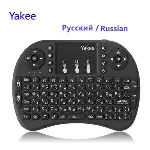 i8 keyboard 2.4GHz Wireless Ke